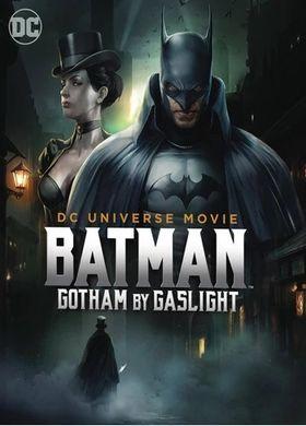 BatmanGothamFilmCover