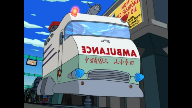 S2ED - 9Ambulance.png