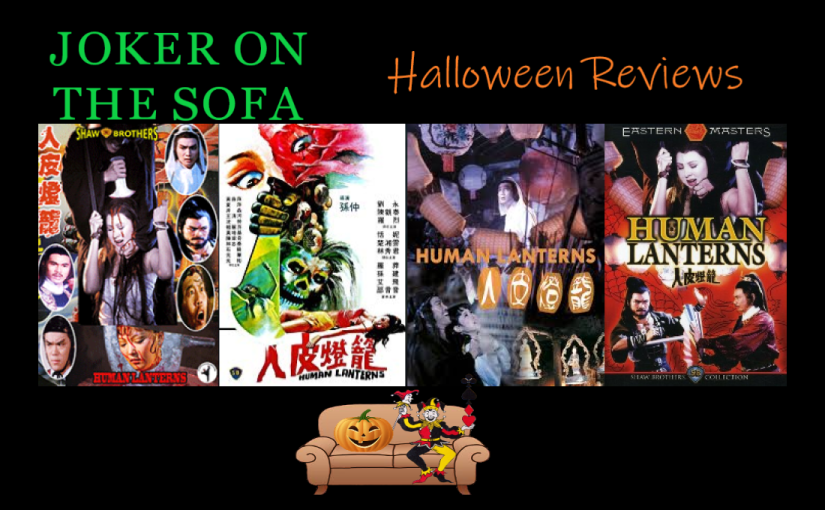 Halloween Review/Amazon Prime Review – Human Lanterns: The Kung-Fu Horror Movie Someone AskedFor